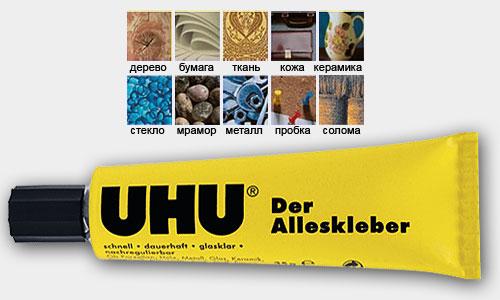 Инструкция по uhu применению клея